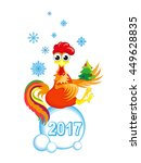cartoon chicken on a white... | Shutterstock .eps vector #449628835