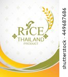 rice thailand food logo product ... | Shutterstock .eps vector #449687686