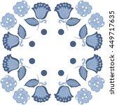 circular pattern of floral... | Shutterstock . vector #449717635