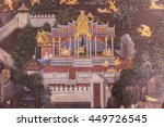 painting on wall of ramayana at ... | Shutterstock . vector #449726545