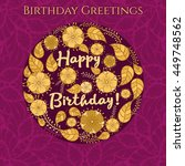 greeting vector card on... | Shutterstock .eps vector #449748562