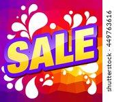 sale card template. | Shutterstock .eps vector #449763616
