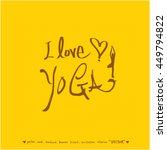 sport poster   hand drawn... | Shutterstock .eps vector #449794822