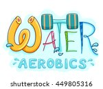 typography illustration... | Shutterstock .eps vector #449805316