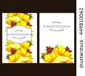 romantic invitation. wedding ... | Shutterstock . vector #449810062