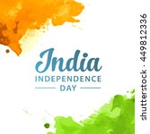 india independence day label.... | Shutterstock .eps vector #449812336