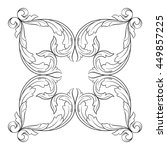 vintage baroque ornament. retro ... | Shutterstock .eps vector #449857225