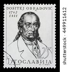 Small photo of ZAGREB, CROATIA - SEPTEMBER 18: Stamp printed in Yugoslavia shows Dositej Obradovic, philosopher, linguist, minister of education of Serbia, circa 1963, on September 11, 2014, Zagreb, Croatia