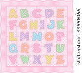 Alphabet Quilt  Old Fashioned...