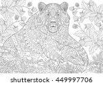 stylized grizzly bear among... | Shutterstock .eps vector #449997706