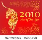new year of the tiger 4   Shutterstock .eps vector #45001990