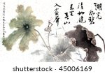 Medium Chinese Painting Of A...