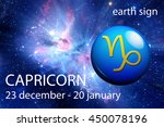 Astrology Sign Of Capricorn