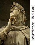 Постер, плакат: marble sculpture of Francesco