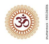raster version. om symbol  aum... | Shutterstock . vector #450136006