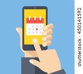 calendar icon  schedule ... | Shutterstock .eps vector #450141592