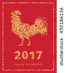 chinese calendar for year of... | Shutterstock .eps vector #450186136