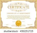 vintage retro frame certificate ... | Shutterstock .eps vector #450251725