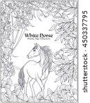 horse in garden or forest.... | Shutterstock .eps vector #450337795