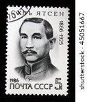 ussr   circa 1986  a stamp... | Shutterstock . vector #45051667