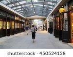 shanghai xintiandi  china  ... | Shutterstock . vector #450524128