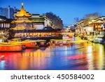 nanjing confucius temple scenic ... | Shutterstock . vector #450584002