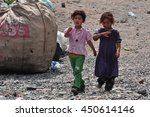 syrian immigrants  in turkey 17 ... | Shutterstock . vector #450614146
