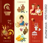 ancient greece and rome banner... | Shutterstock .eps vector #450731002