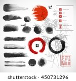 brushes and other design... | Shutterstock .eps vector #450731296