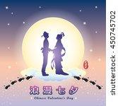 Chinese Valentine's Day   Qixi...