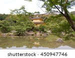 kyoto   the ancient japanese... | Shutterstock . vector #450947746