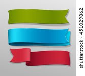 vector banners set. | Shutterstock .eps vector #451029862