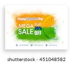 mega sale poster  banner  flyer ... | Shutterstock .eps vector #451048582