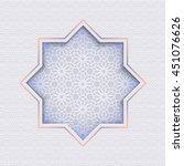 islamic design of stylized star ... | Shutterstock .eps vector #451076626