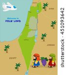 welcome to holy land  map of... | Shutterstock .eps vector #451093642