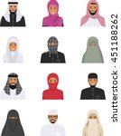 different muslim arab people... | Shutterstock .eps vector #451188262