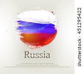 russia flag painted abstract... | Shutterstock .eps vector #451295422
