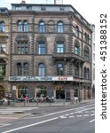 Small photo of COLOGNE, GERMANY - JULY 12: Typical cafe in the city center of Cologne, Germany. Cologne cafes and restaurants are frequented by locals and tourists.