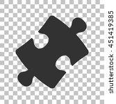 puzzle piece sign. dark gray...