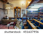 Small photo of Tel Aviv, Israel - October 20, 2015. Jewish man reads holy book in synagogue in historic Neve Tzedek district (lit. Abode of Justice) of Tel Aviv