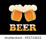 realistic texture of beer. it... | Shutterstock .eps vector #451713622
