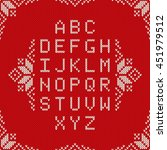 christmas knitted font. nordic... | Shutterstock .eps vector #451979512