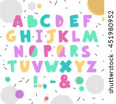 colorful poster font. with... | Shutterstock .eps vector #451980952