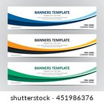 website banner design background | Shutterstock .eps vector #451986376