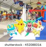 bangkok   jan 9  2016   photo...   Shutterstock . vector #452088316