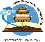 open book historical sites... | Shutterstock .eps vector #452107492