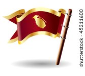Hand grenade icon on red and gold vector flag good for use on websites, in print, or on promotional materials - stock vector
