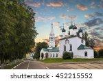 Church Of St. Nicholas Chopped...