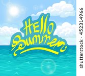hello summer yellow lettering... | Shutterstock .eps vector #452314966