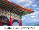 chinese temple in thailand. the ... | Shutterstock . vector #452550742